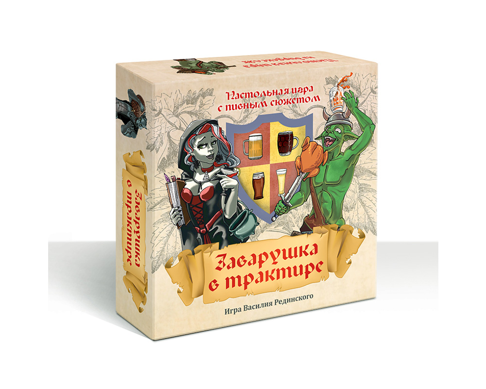Фотография Заварушка в трактире (Bierdeckel wars) [=city]